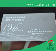 stainless card + polishing